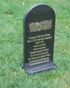 Muslim Arabic Memorial Plaque headstone Granite