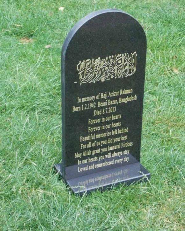 Muslim Arabic Memorial Plaque headstone Granite