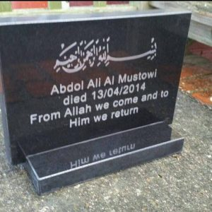 Granite Muslim/Arabic Memorial Plaque Headstone