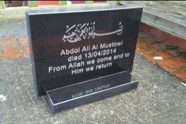 Granite Muslim/Arabic Memorial Plaque Headstone